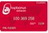 Partners_airberlin_card_classic_70x48px.jpg